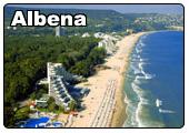 Sejur Albena