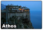 Sejur Athos
