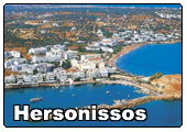 Sejur Hersonissos