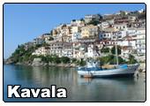 Sejur Kavala